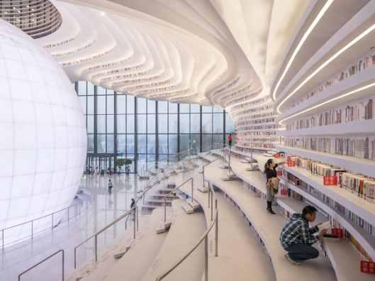 biblioteca-china09